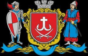Герб Винницы