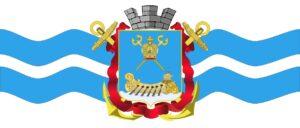 Герб города Николаев