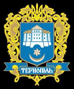 Герб Тернополь